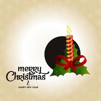 Рождественская открытка свечи