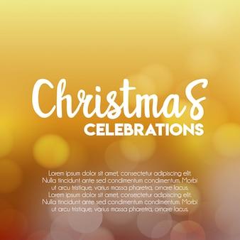 クリスマスのお祝いグローイングの背景
