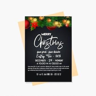 クリスマスパーティーのカードとポスター