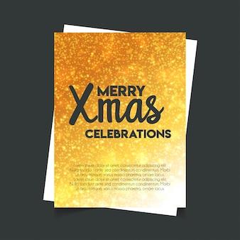 メリークリスマス祝典キラキラ背景