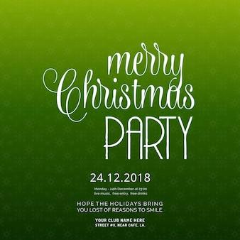 メリークリスマスパーティ招待状の背景