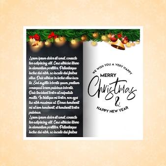 Рождественская открытка брошюра