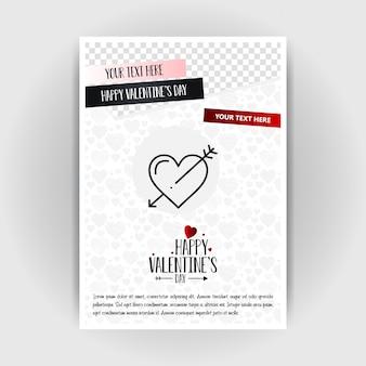 バレンタインデーの愛ポスターテンプレート。画像とテキスト、ベクトル図のための場所