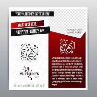 幸せなバレンタインデー赤いアイコン垂直バナー赤い背景。ベクトルイラスト