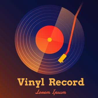 ビニールレコードの背景