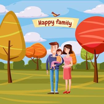 屋外の公園を歩いて子供の赤ちゃんと若い家族
