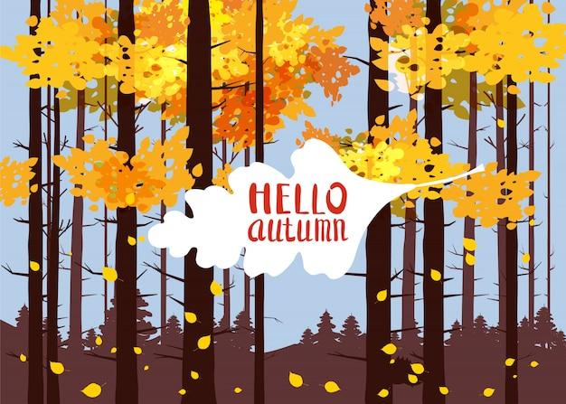 こんにちは秋の葉に秋のレタリング