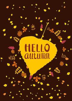 秋の葉の上のレタリング