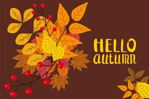 こんにちは秋の秋の葉の秋