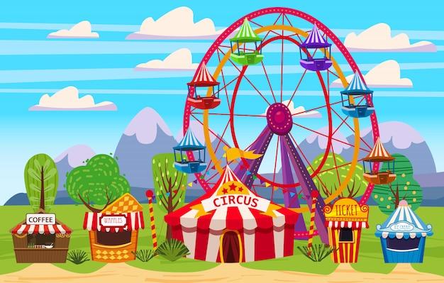 Парк развлечений, пейзаж с цирком, карусели, карнавал, аттракционы и развлечения, киоск с мороженым, палатка с напитками, вафли, билетная касса. векторная иллюстрация