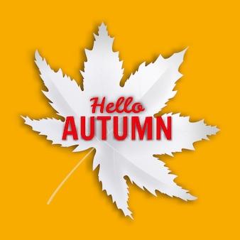 こんにちは秋秋葉白いモノクロ。秋のカエデの葉が分離されました。
