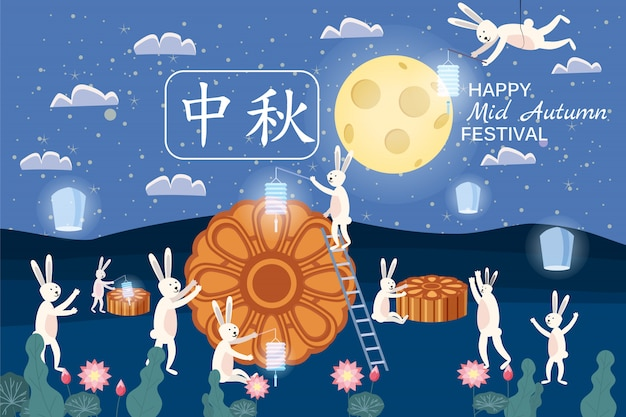 Праздник середины осени, фестиваль лунного пирога, зайцы - счастливые праздники в лунную ночь, лунные пироги, ночь, луна, китайская традиция