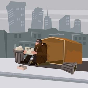 Бездомный бородатый в потертой одежде, фон города, картонное жилище, держа в руках знак помощи, вектор, мультяшном стиле, баннер, иллюстрация