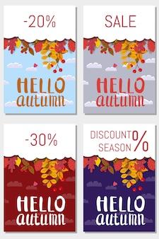 こんにちは秋、落ち葉のデザインのバナーの設定