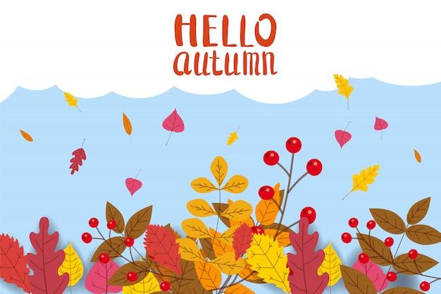 こんにちは秋、落ち葉の背景