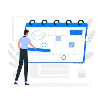 スケジュールの概念図