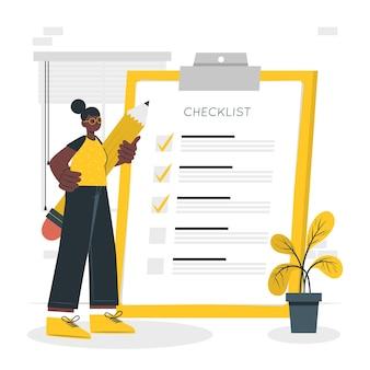 チェックリストの概念図
