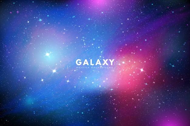 輝く星とカラフルな銀河の背景