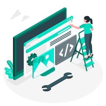 ウェブサイトのセットアップ図コンセプト