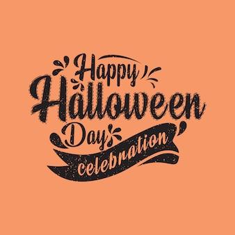 幸せなハロウィーンの日のお祝い、タイポグラフィデザインレタリング