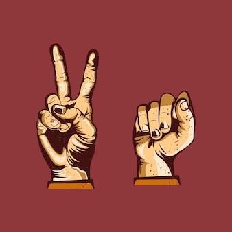 平和と革命の手の記号