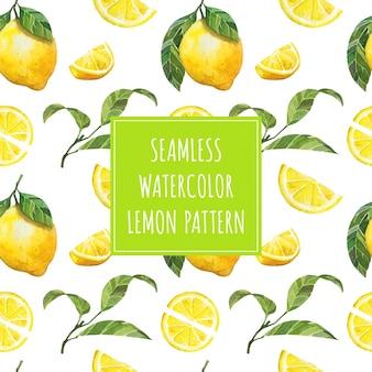 水彩レモンのパターン