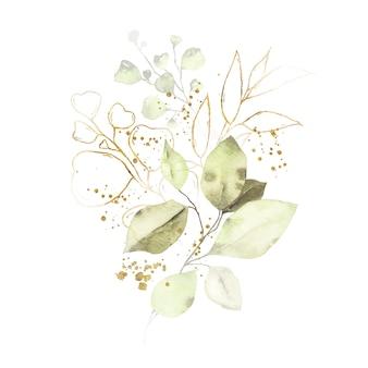 緑の葉の黄金のハーブの花束と水彩のアレンジメント