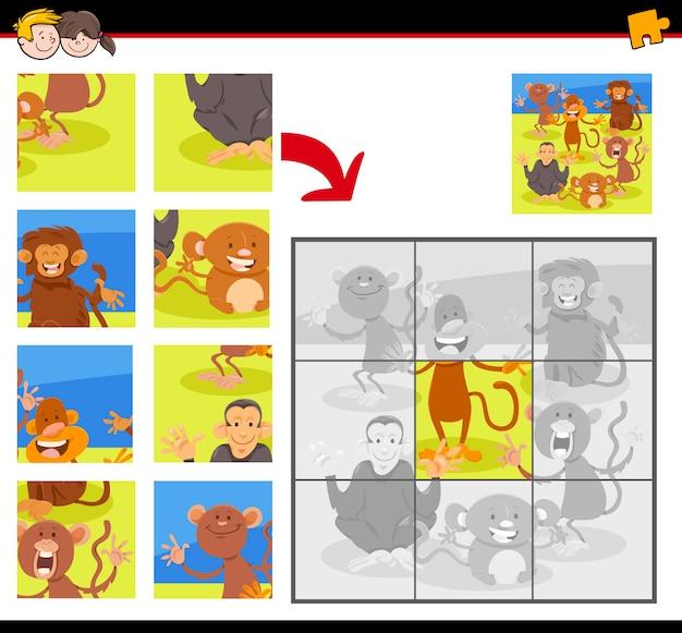 漫画幸せな猿とジグソーパズル