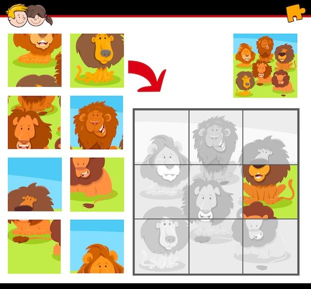 幸せな漫画ライオンとジグソーパズル