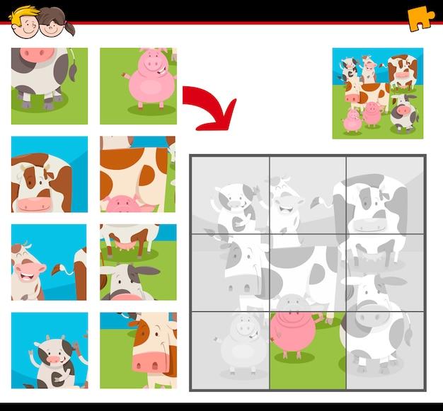 漫画の幸せな農場の動物とジグソーパズル
