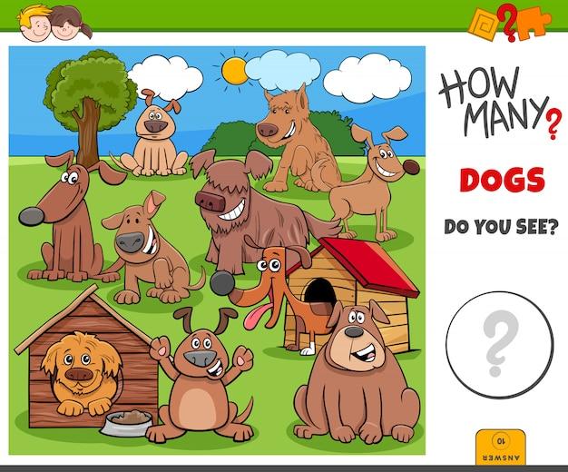 子供のための犬の教育課題