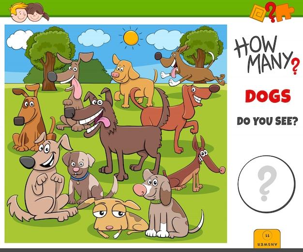 子供のための犬の教育ゲームの数