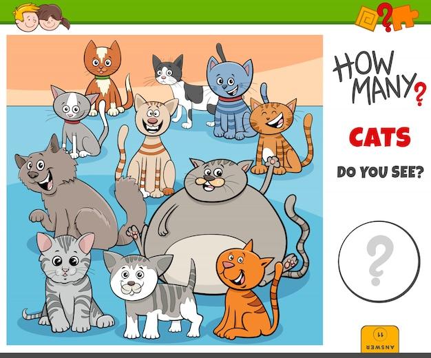 子供のための猫の教育課題
