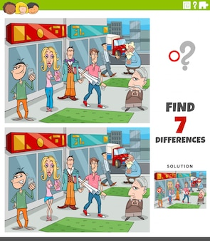 Отличия развивающей игры с мультипликационной группой людей