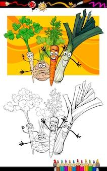 Группа комических овощей для раскраски