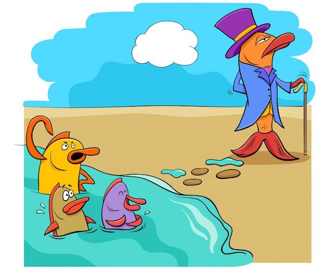 水のユーモア漫画から魚を言って