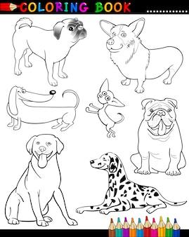 ぬりえの本やページのための漫画の犬