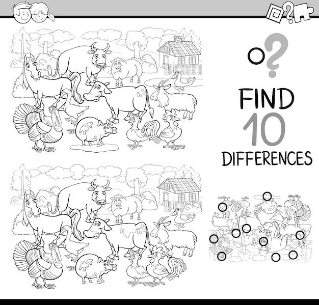 Разница игра раскраска
