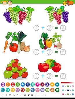 Алгебра игра мультфильм