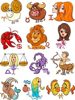 占星術の星座の設定