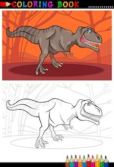 着色のためのチラノサウルスレックス恐竜