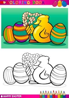Пасхальная иллюстрация мультяшный цыпленок для окраски