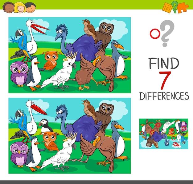 鳥のキャラクターとの違いのゲームを見つける