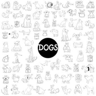 Персонажи собак большой набор