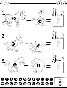 Математическая игра для окраски