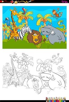漫画のサファリ動物のキャラクターのぬりえの本