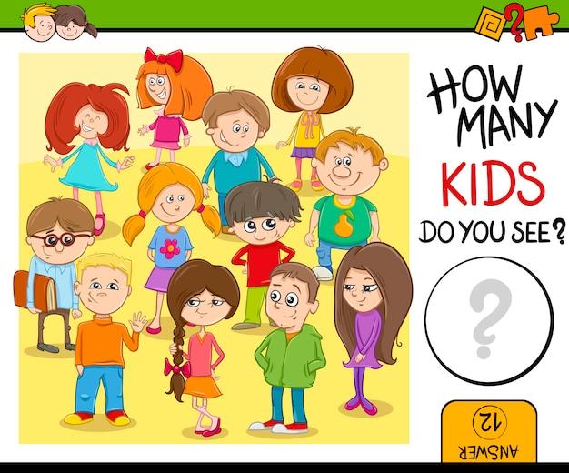 Сколько детей вы видите
