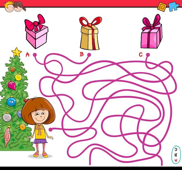 クリスマスパス迷路ゲーム