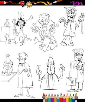 科学者は漫画の色付けの本を設定