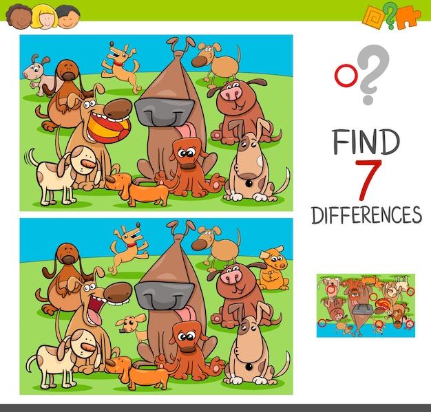 犬のキャラクターとの違いのゲームを見つける